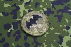 KYIV UKRAINA - Juli, 16, 2015 Emblem för militär underrättelse för Ukraina ` s enhetligt royaltyfria bilder
