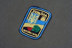 KYIV UKRAINA - Juli, 16, 2015 Enhetligt emblem för Ukraina armé på den kamouflerade likformign royaltyfri fotografi