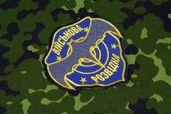 KYIV UKRAINA - Juli, 16, 2015 Ukraina \ 'enhetligt emblem för s-militär underrättelse royaltyfri foto