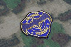 KYIV UKRAINA - Juli, 16, 2015 Ukraina \ 'enhetligt emblem för s-militär underrättelse på den kamouflerade likformign royaltyfri fotografi