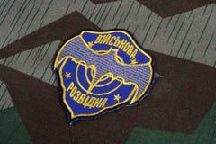 KYIV UKRAINA - Juli, 16, 2015 Ukraina \ 'enhetligt emblem för s-militär underrättelse på den kamouflerade likformign arkivfoton