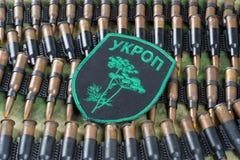 KYIV UKRAINA - Juli, 08, 2015 Inofficiellt enhetligt emblem för Ukraina armé royaltyfria bilder