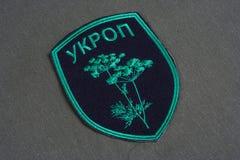 """KYIV UKRAINA - Juli, 16, 2015 Inofficiellt enhetligt emblem för Ukraina armé \ """"UKROP \"""" på den kamouflerade likformign royaltyfri fotografi"""