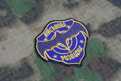 KYIV UKRAINA, Lipiec, -, 16, 2015 Ukraina, s wywiadu wojskowego munduru odznaka na camouflaged mundurze « fotografia royalty free