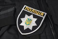 KYIV UKRAINA, LISTOPAD, - 22, 2016: Łata i odznaka policja narodowa Ukraina Policja Narodowa Ukraina munduruje Obraz Royalty Free