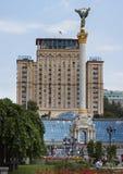 Kyiv Ukraina - Maj 20, 2016: Maidan Nezalezhnosti (självständighet Royaltyfria Bilder