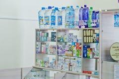 KYIV UKRAINA - MARS 24, 2018: Lodisar för apotek för tabell för lager för Ð-¡ ounter Arkivbilder