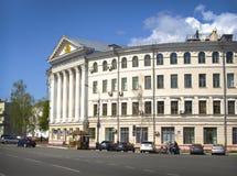 Kyiv Ukraina Nationellt universitet av den Kyiv-Mohyla akademin royaltyfri fotografi
