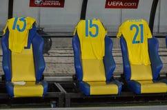 KYIV, UKRAINA - SEPT 5, 2016: Koszula drużyna futbolowa Ukraina dalej Zdjęcia Stock