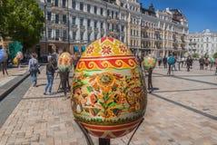 KYIV, UKRAINA: Ukraiński festiwal Wielkanocni jajka na th (Pysanka) Obraz Royalty Free