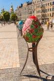 KYIV UKRAINA: Ukrainsk festival av påskägg (Pysanka) på th Arkivfoton
