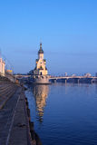 KYIV, UKRAINE – 16 November 2016: Church of St. Nicholas the Wonderworker in the waters. Early autumn morning Stock Photos