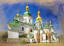 Kyiv, Ukraine lizenzfreie stockbilder