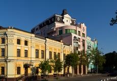 Kyiv, Ukraine lizenzfreie stockfotos