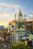 Kyiv, Ukraine stockfoto