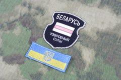 KYIV, UKRAINE - août, 06, 2015 Volontaires biélorusses dans l'armée de l'Ukraine Guerre de la Russe-Ukraine 2014 - 2015 Image libre de droits