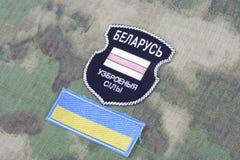 KYIV, UKRAINE - août, 06, 2015 Volontaires biélorusses dans l'armée de l'Ukraine Guerre de la Russe-Ukraine 2014 - 2015 Photo libre de droits