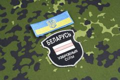 KYIV, UKRAINE - août, 06, 2015 Volontaires biélorusses dans l'armée de l'Ukraine Guerre de la Russe-Ukraine 2014 - 2015 Photo stock