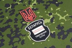 KYIV, UKRAINE - août, 06, 2015 Volontaires biélorusses dans l'armée de l'Ukraine Guerre de la Russe-Ukraine 2014 - 2015 Photographie stock