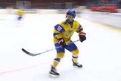 IIHF 2018 Ice Hockey U18 World Championship Div 1B. KYIV, UKRAINE - APRIL 20, 2018: Dmytro KHALIN of Ukraine on ice during the IIHF 2018 Ice Hockey U18 World stock photo