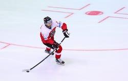 Ice Hockey 2017 World Championship Div 1 in Kyiv, Ukraine. KYIV, UKRAINE - APRIL 25, 2017: Markus SCHLACHER of Austria in action during IIHF 2017 Ice Hockey Stock Images