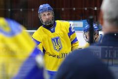 IIHF 2018 Ice Hockey U18 World Championship Div 1B. KYIV, UKRAINE - APRIL 20, 2018: Mykhailo VASYLYEV of Ukraine in action during the IIHF 2018 Ice Hockey U18 stock images