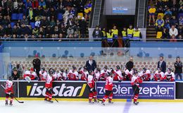 Ice Hockey 2017 World Championship Div 1 in Kyiv, Ukraine. KYIV, UKRAINE - APRIL 25, 2017: Players of Austria National Team react after scored a goal during IIHF Royalty Free Stock Images
