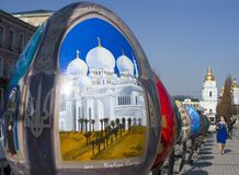 The pysanka with a picture of a Muslim mosque. Kyiv / Ukraine - April 4, 2018: The Ukrainian pysanky festival. The pysanka with a picture of a Muslim mosque Stock Images
