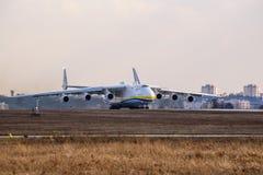 Kyiv, Ukraine - April 3, 2018: The world s largest aircraft, the Mriya Antonov An-225 cargo plane, prepares to take off. From the Antonov plant`s airdrome royalty free stock photos