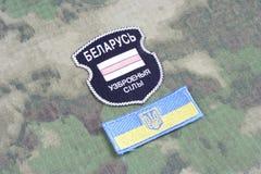 KYIV, UKRAINE - August, 06, 2015 Belarussische Freiwillige in Ukraine-Armee Russisch-Ukraine-Krieg 2014 - 2015 Lizenzfreie Stockbilder