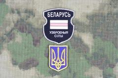 KYIV, UKRAINE - August, 06, 2015 Belarussische Freiwillige in Ukraine-Armee Russisch-Ukraine-Krieg 2014 - 2015 Lizenzfreie Stockfotos