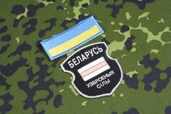 KYIV, UKRAINE - August, 06, 2015 Belarussische Freiwillige in Ukraine-Armee Russisch-Ukraine-Krieg 2014 - 2015 Stockfotografie