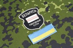 KYIV, UKRAINE - August, 06, 2015 Belarussische Freiwillige in Ukraine-Armee Russisch-Ukraine-Krieg 2014 - 2015 Stockbilder