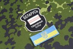 KYIV, UKRAINE - August, 06, 2015 Belarussische Freiwillige in Ukraine-Armee Russisch-Ukraine-Krieg 2014 - 2015 Lizenzfreie Stockfotografie
