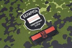 KYIV, UKRAINE - August, 06, 2015 Belarussische Freiwillige in Ukraine-Armee Russisch-Ukraine-Krieg 2014 - 2015 Lizenzfreies Stockfoto