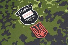 KYIV, UKRAINE - August, 06, 2015 Belarussische Freiwillige in Ukraine-Armee Russisch-Ukraine-Krieg 2014 - 2015 Lizenzfreies Stockbild