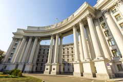 Kyiv, Ukraine - August 25, 2017: Building of Ministry of Foreign royalty free stock photo