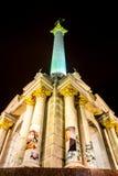 KYIV, UKRAINE - 18. DEZEMBER 2015: Unabhängigkeits-Quadrat - der zentrale Platz von Kyiv Im Jahre 2013 fanden die Hauptereignisse Lizenzfreies Stockbild