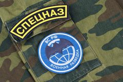 KYIV, UKRAINE - fév. 25, 2017 Direction principale russe GRU d'intelligence images stock