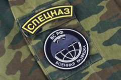 KYIV, UKRAINE - Feb. 25, 2017. Russian Main Intelligence Directorate GRU uniform badge stock image