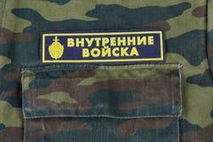 KYIV, UKRAINE - Feb. 25, 2017. Russian Police uniform badge. Background stock image