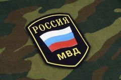KYIV, UKRAINE - Feb. 25, 2017. Russian Police uniform badge. Background stock photography