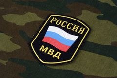 KYIV, UKRAINE - Feb. 25, 2017. Russian Police uniform badge. Background royalty free stock image