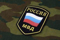 KYIV, UKRAINE - Feb. 25, 2017. Russian Police uniform badge. Background royalty free stock photos