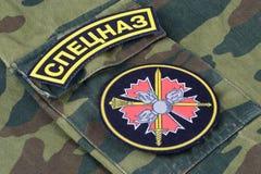 KYIV, UKRAINE - Feb 25, 2017 Russische Hauptintelligenz-Direktion GRU - Uniform lizenzfreie stockbilder