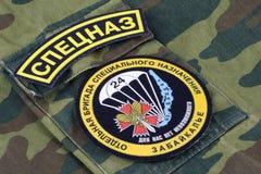 KYIV, UKRAINE - Feb 25, 2017 Russische Hauptintelligenz-Direktion GRU - Uniform stockfoto