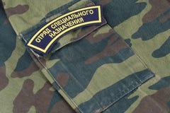 KYIV, UKRAINE - Feb 25, 2017 Speznaz - russische Uniform der besonderen Kräfte lizenzfreie stockfotografie