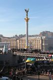 KYIV, UKRAINE Stock Photography