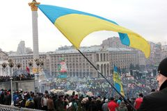 KYIV, UKRAINE Royalty Free Stock Image