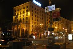 Kyiv, Ukraine 2014. Image of Kyiv city, center, Chreschatik Stock Photography